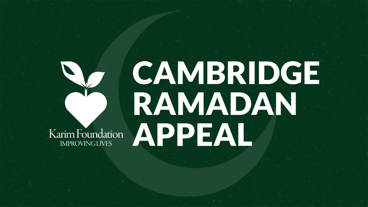 Cambridge Ramadan Appeal